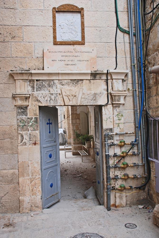 Jeruzalém, Agios Georgios