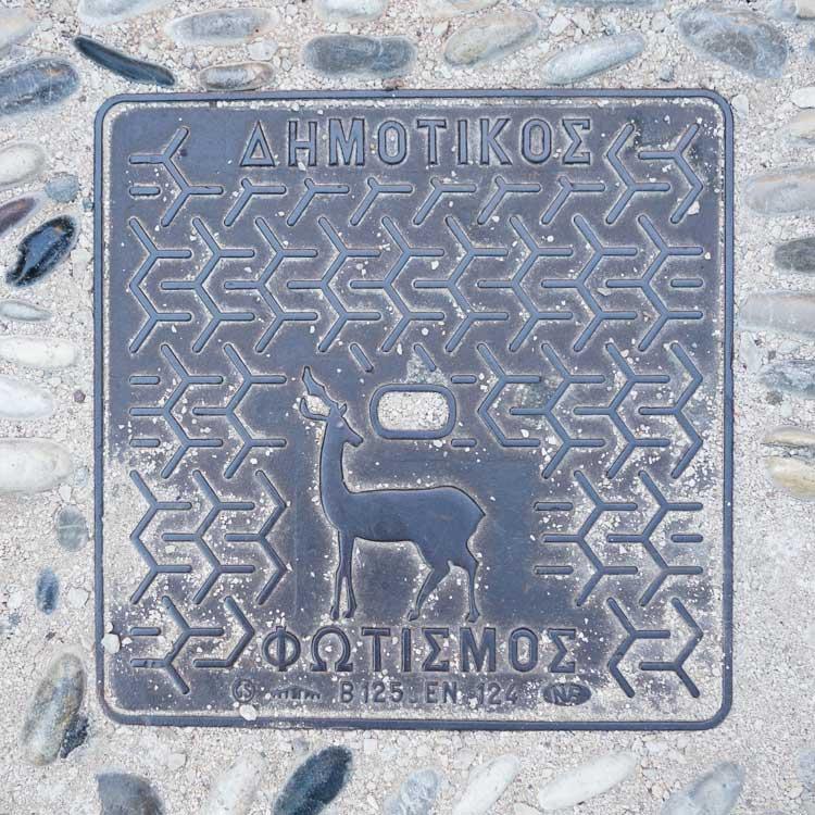 Dimotikos Fotismos, Řecko
